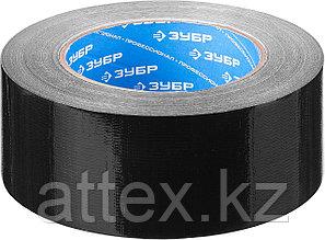 Армированная лента, ЗУБР Профессионал 12096-50-50, универсальная, влагостойкая, 48мм х 45м, черная