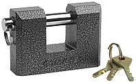 """Замок STAYER """"MASTER"""" навесной, П-образн.металлический корпус, с закаленной дужкой, в коробке, 90мм 37143-90"""