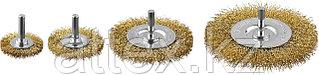 """ЗУБР """"ПРОФЕССИОНАЛ"""". Набор щеток дисковых для дрели, витая стальная латунированная проволока 0,3мм,  3521-H4_z03"""