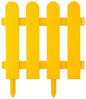 """Забор декоративный GRINDA """"ШТАКЕТНИК"""", 29x224см, желтый 422209-Y"""