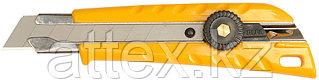 Нож OLFA с выдвижным лезвием эргономичный, 18мм OL-L-1