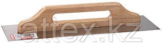 Гладилка ЗУБР Швейцарская нержавеющая с деревянной ручкой, 130х480мм 0807
