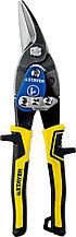 STAYER Ножницы по металлу HERCULES, правые, Cr-Mo, 250 мм, серия Professional 2320