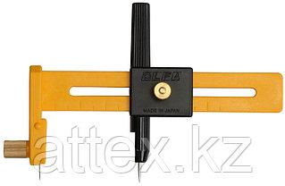 Резак OLFA циркульный, диаметр реза 10-150мм OL-CMP-1