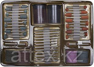 """Набор STAYER """"MASTER"""": Мини-насадки для гравировальных машин, 134 предмета 29905-H134"""