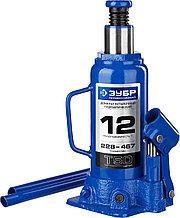 Домкрат гидравлический бутылочный T50, 12т, 228-467мм, ЗУБР Профессионал 43060-12  43060-12_z01