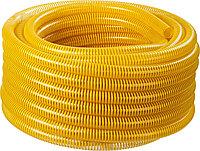 ЗУБР Шланг напорно-всасывающий со спиралью ПВХ, 10 атм, 38мм х 15м 40327-38-15