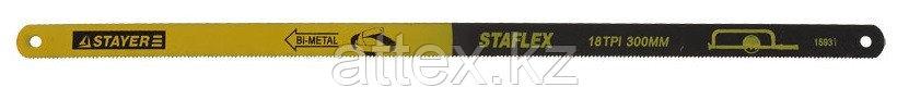 "Полотно STAYER ""PROFI"" ""STAYER-FLEX"" по металлу, биметаллическое, 18TPI, 300 мм, 50 шт 15931-S50"