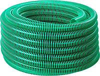 ЗУБР Шланг напорно-всасывающий со спиралью ПВХ, 3 атм, 32мм х 30м 40325-32-30, фото 1