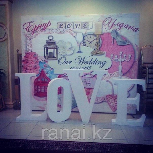 Объемные буквы для свадеб Алматы