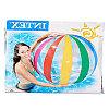 Intex Надувной мяч 107 см, фото 3