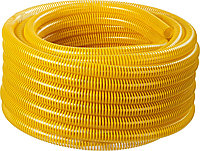 ЗУБР Шланг напорно-всасывающий со спиралью ПВХ, 10 атм, 38мм х 30м 40327-38-30