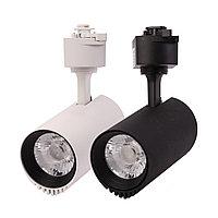Трековый светодиодный светильник LD-30W СОВ-диод, матовый, 4000К - нейтральный