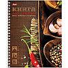 """Книга для записи рецептов 80л. А5 на пласт. спирали """"Любимые рецепты"""", 5 цв. разделителей 80ККт5Апс_12828"""