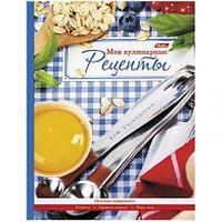 """Книга для записи рецептов 96л. А5 """"Домашняя кухня"""", 6 цв. разделителей 96КК5А_12831"""
