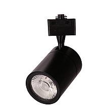 Трековый светодиодный светильник LD-35W  СОВ-диод, черный, с линзой