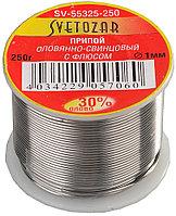 Припой СВЕТОЗАР оловянно-свинцовый, 30% Sn / 70% Pb, 250гр SV-55325-250