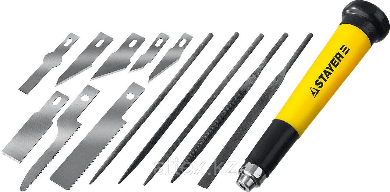 """Набор STAYER Нож """"MASTER"""" для точных работ в комплекте с лезвиями различной формы и надфилями, в чехле,38 предметов 09145-H38"""