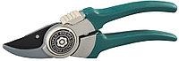 Секатор, RACO 4206-53/148S, усиленный, с алюминиевыми рукоятками, рез до 18мм, 210мм