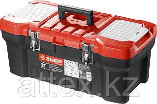 """Ящик для инструмента пластиковый, 22"""", ЗУБР  38180-22_z01"""