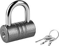 Замок навесной, дисковый механизм секрета, ВС2-21 РОССИЯ 37220-21