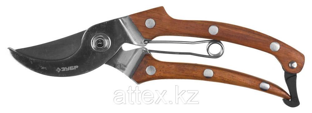 Секатор из нержавеющей стали с деревянными ручками, ЗУБР Эксперт 40103, рез до 22мм, 195мм