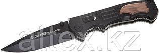 """Нож ЗУБР """"ЭКСПЕРТ"""" КЛЫК складной, металлическая эргономичная рукоятка, 200мм/лезвие 85мм  47704_z01"""