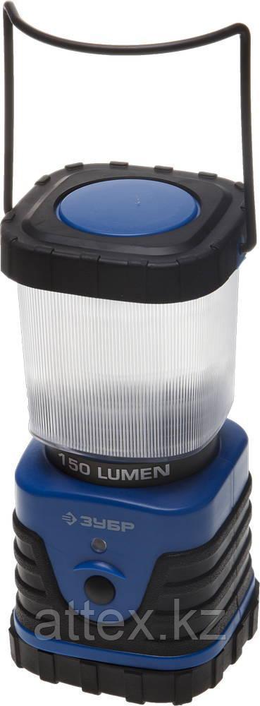 Светильник ЗУБР светодиодный кемпинговый, 3 режима, 3*D, 3Вт(150Лм) 61830-150