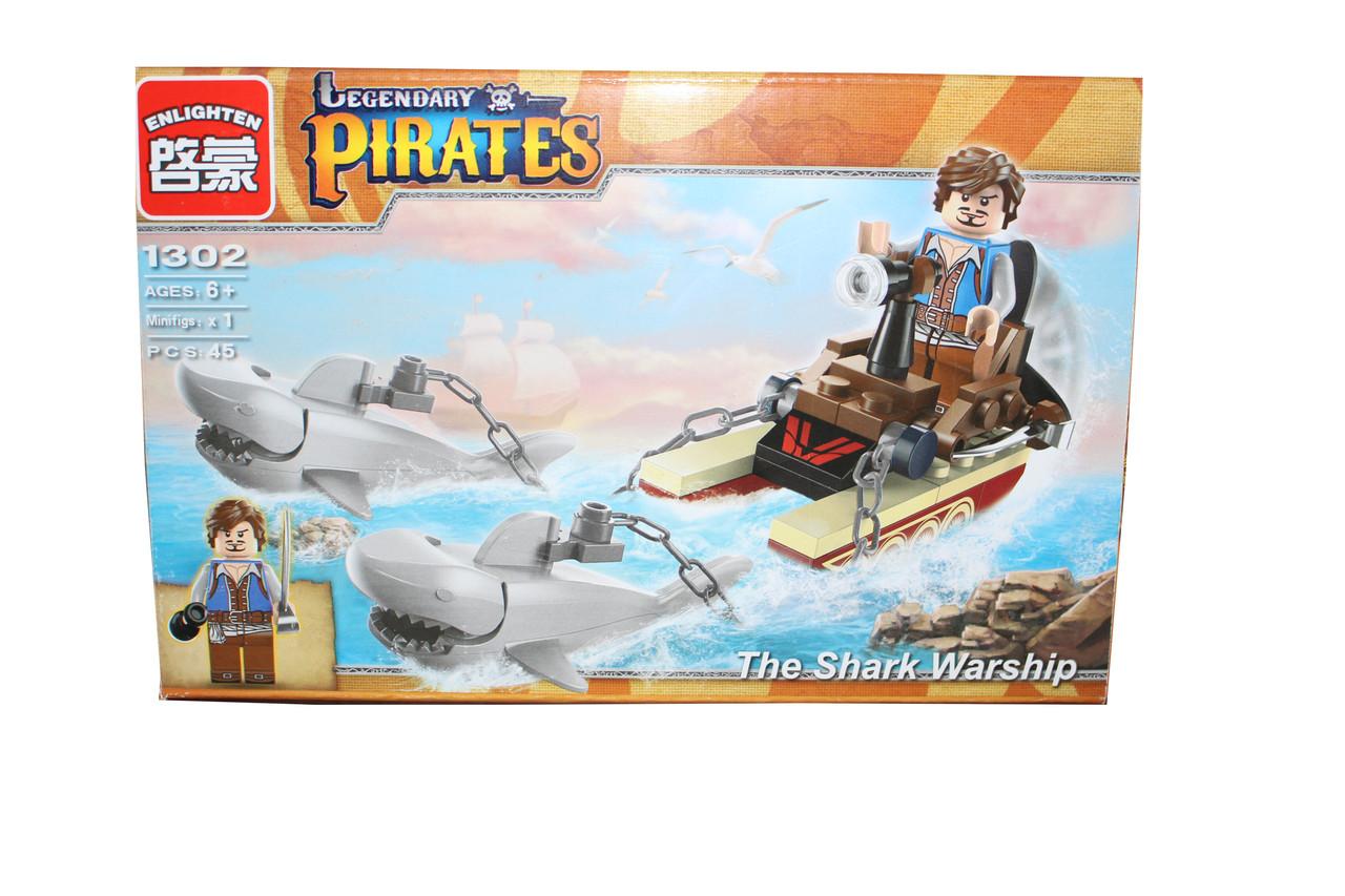 Лего пират 1302