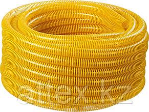 ЗУБР Шланг напорно-всасывающий со спиралью ПВХ, 10 атм, 19мм х 15м 40327-19-15
