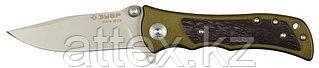 """Нож ЗУБР """"ПРЕМИУМ"""" СЛЕДОПЫТ складной универсальный, металлическая рукоятка с деревянными вставками, 200мм/лезвие 95мм 47713"""