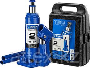 Домкрат гидравлический бутылочный T50, 2т, 180-347мм, в кейсе, ЗУБР Профессионал 43060-2-K  43060-2-K_z01