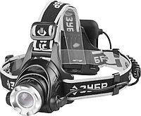 """Фонарь ЗУБР """"ПРОФИ"""" налобный светодиодный, 6Вт(450Лм), регулируемый фокус, 3 режима, трансформер, 4АА 56430"""