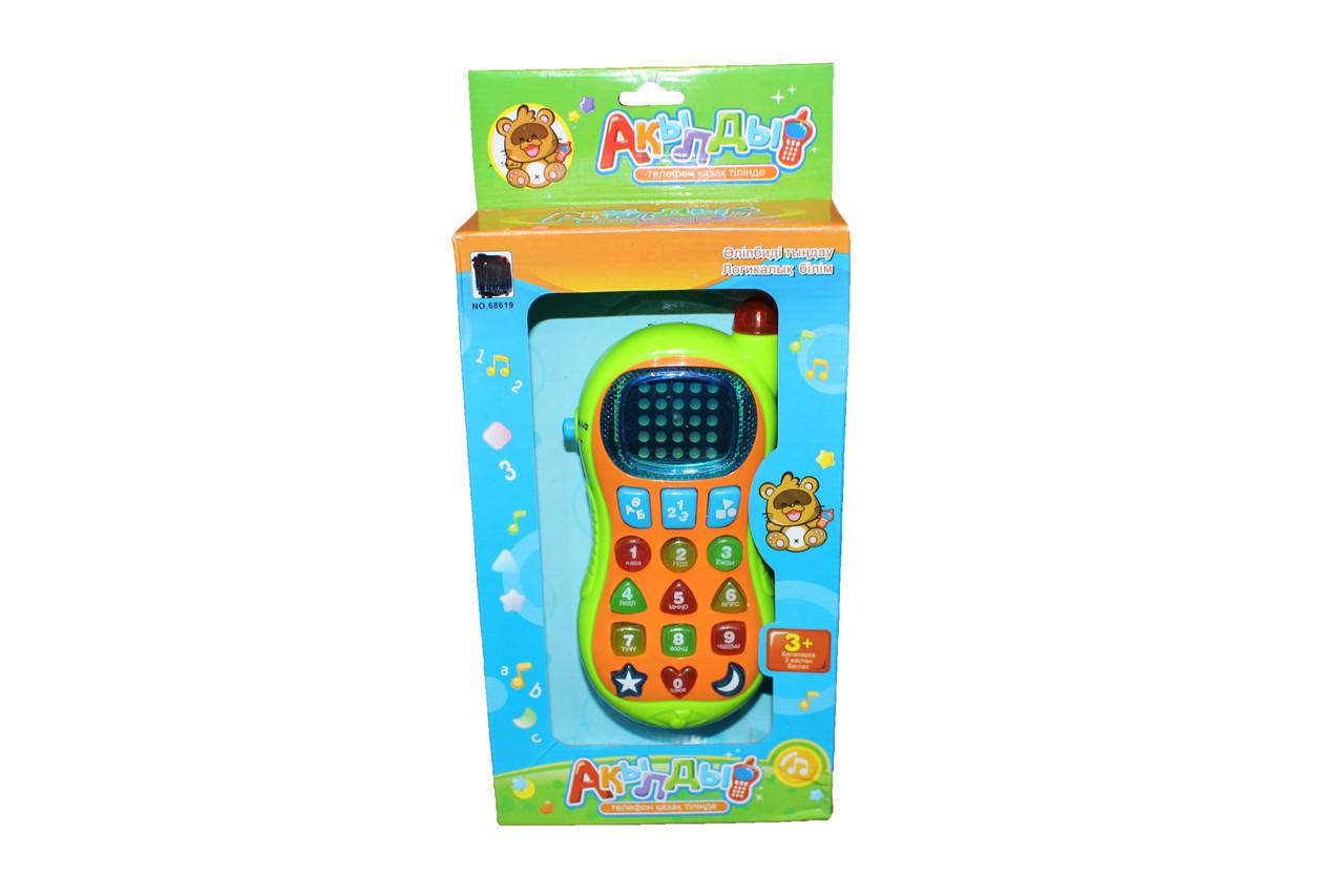 Телефон казахский Акалды 68619