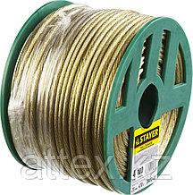 Трос стальной в полимерной оболочке, d=4,0 мм, L=100 м, STAYER Master 30410-40