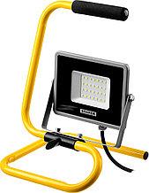 Прожектор LEDPro светодиодный, STAYER Profi 57135-30, переносной с подставкой, 30Вт