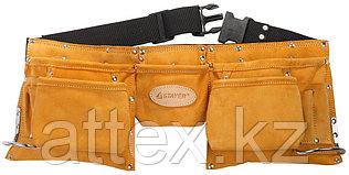 Пояс STAYER PROFESSIONAL для инструментов, кожаный, 11 карманов, 2 скобы 38520