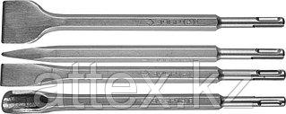 Набор зубил ЗУБР SDS-plus для перфораторов, 250мм, 4шт 29360-H4