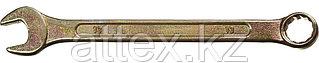 Ключ комбинированный гаечный DEXX, желтый цинк, 13 мм 27017-13