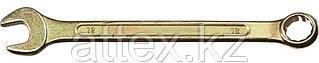 Ключ комбинированный гаечный DEXX, желтый цинк, 12 мм 27017-12