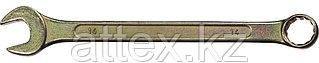 Ключ комбинированный гаечный DEXX, желтый цинк, 14х14 мм 27017-14