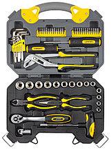 Набор слесарно-монтажного инструмента Stayer 27710-H56 56 предметов