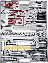"""Набор слесарно-монтажного инструмента НИЗ """"АВТОМОБИЛИСТ-1"""", сталь 40Х, 1/2"""", в пластиковом кейсе, 42 предмета 27625-H42"""