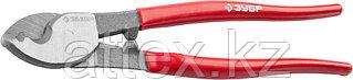 """Кабелерез ЗУБР """"МАСТЕР"""" для резки неброн кабеля из цв металлов, цельнокованые из Ст 55,кабель сечением до 60 мм2,250мм 23343-25"""