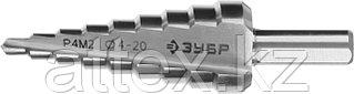 """Сверло ЗУБР """"МАСТЕР"""" ступенчатое по сталям и цвет.мет., быстрорежущая сталь, d=4-20мм, 9ступ.d=4-20, L-75 мм,трехгран. хвост. 8мм 29665-4-20-9"""