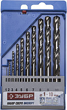 "Набор сверл по металлу 10 шт (d=1-10 мм), класс А, сталь Р6М5, ЗУБР ""ЭКСПЕРТ"" 4-29625-H10"