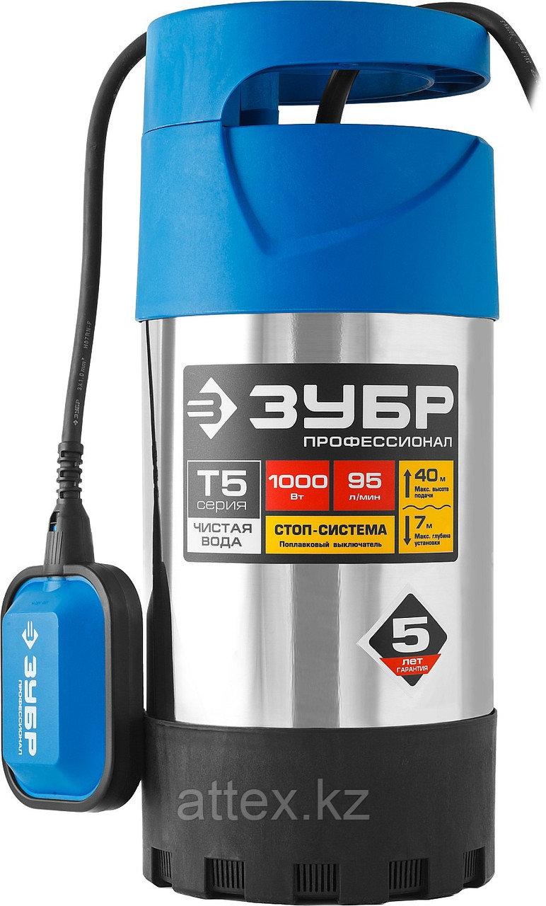 Насос погружной дренажный для чистой воды Зубр НПЧ-Т5-1000-С