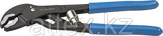 Клещи ЗУБР переставные, саморегулирующиеся, с быстрым захватом, 175мм 2243-18