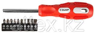 """Отвертка ЗУБР """"МАСТЕР"""" с магнитным держателем и сменными битами, 11 предметов 25236-H11"""
