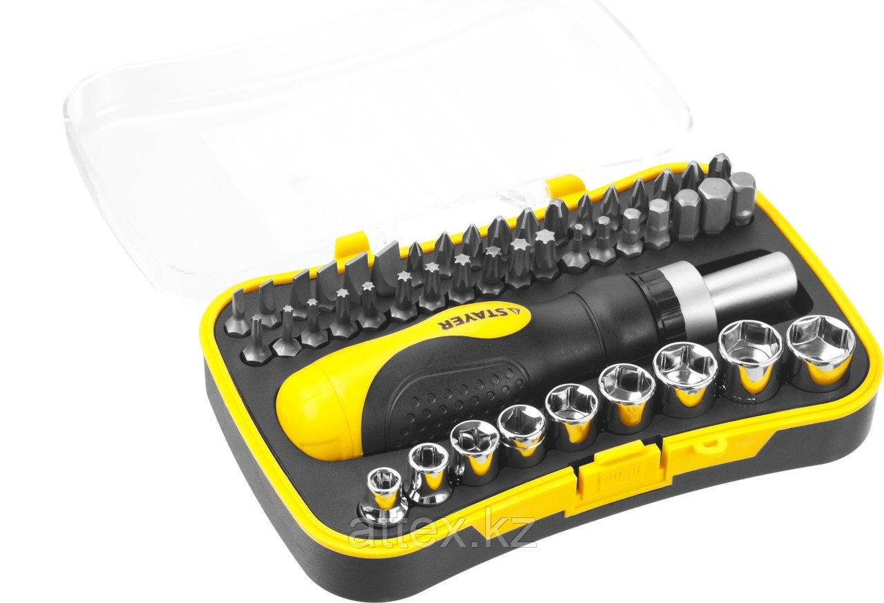 """Набор STAYER """"MASTER"""" """"HERCULES"""": Отвертки, реверс отвертка, биты 35шт, адаптер для торц голов, торц голов 9шт, 46 предм, 155 см 25084-H46"""
